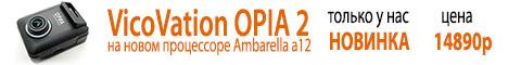 Opia 2 banner