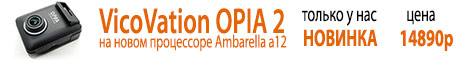 Opia 2 banner