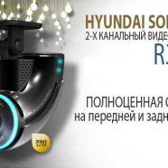 Hyundai-SoftMan-R350D