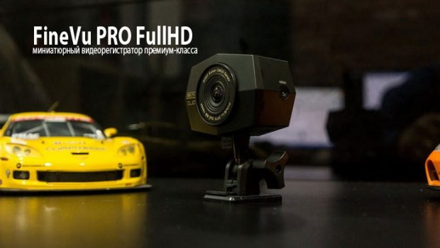 FineVu PRO FullHD