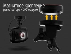 Baravon_GBO-500FHD-2