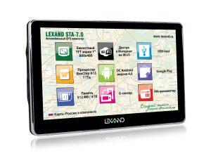 lexand_STA-7.0