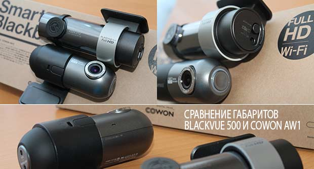 cowon_auto_capsule_aw1_size