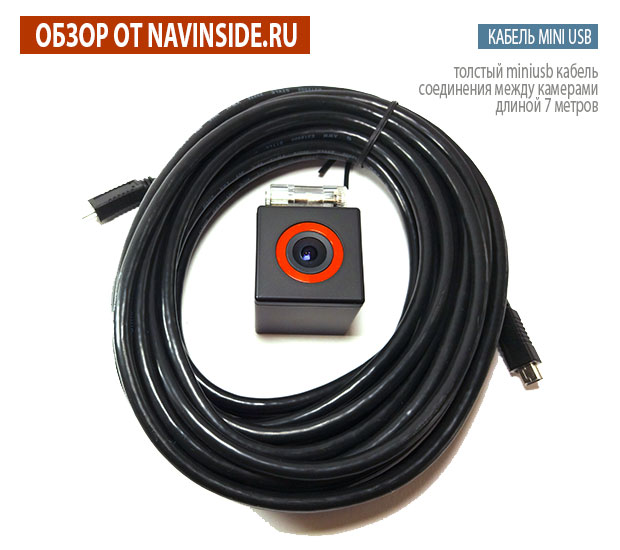 FineVu_CR-2000S_cable