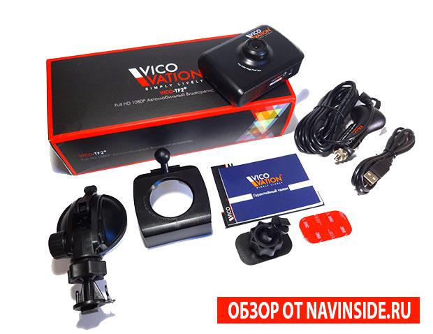 Vico-TF2+_Premium_full