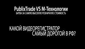 pb_vs_mtech_small
