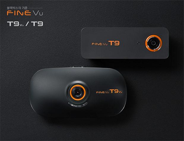 FineVu_T9Vu_T9