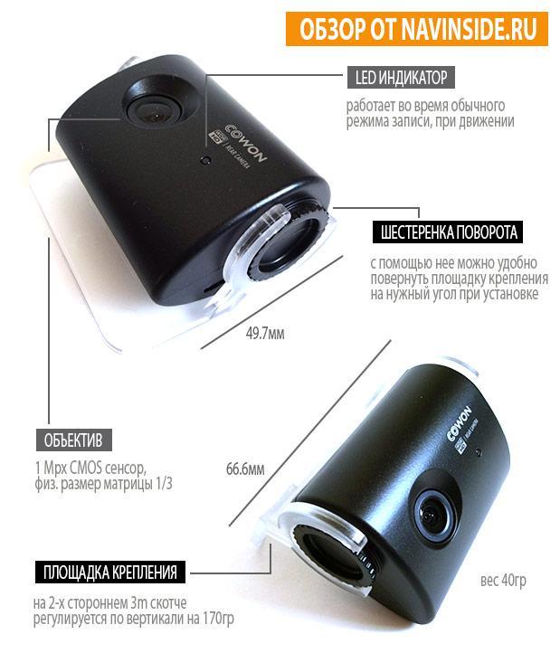 Cowon_AF2_auto_capsule_2_camera2