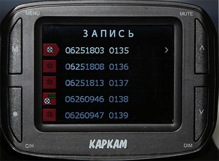 Каркам Комбо меню
