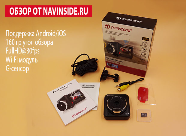 Transcend_DrivePro_200_first
