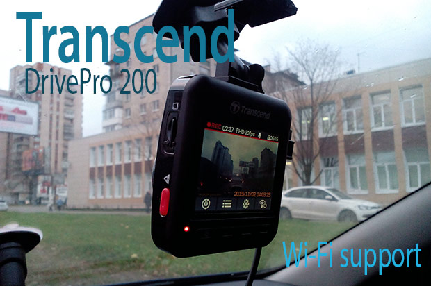 Transcend_DrivePro_200_in_car