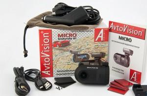 AutoVision-Micro